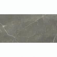 Porcelanato Cerâmico Super Formato Pulpis Intense Roca 120x120
