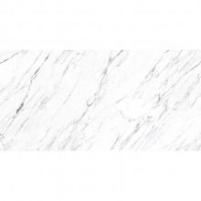 Porcelanato Cerâmico Super Formato Statuario Roca 100x200